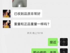 【第159期买家秀】zf厂万国葡七丹东机芯走时稳定吗?