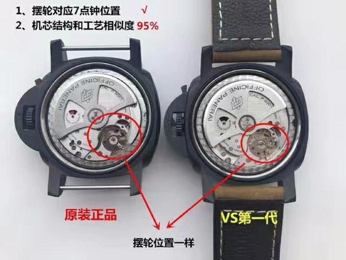 VS厂沛纳海441V1与V2版本的区别4
