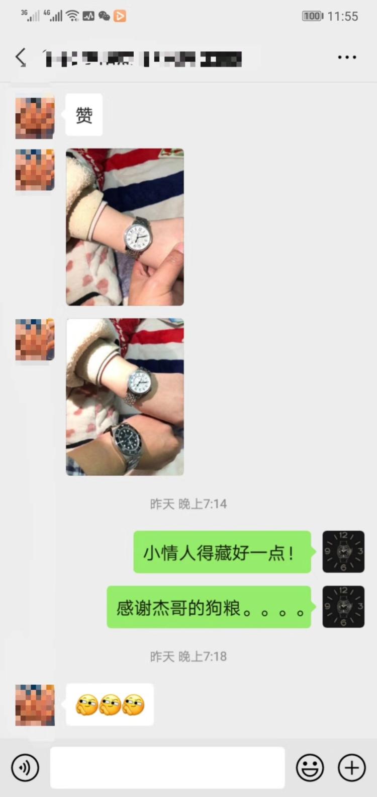 n厂v10黑水鬼鉴定