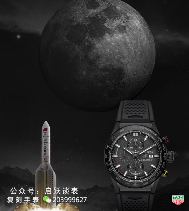 xf月球表面评测