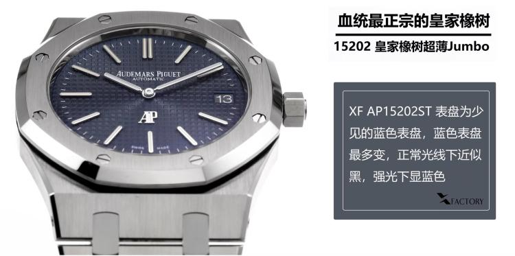xf15202价格
