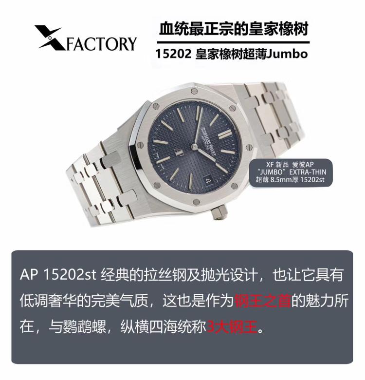 xf厂手表怎么买