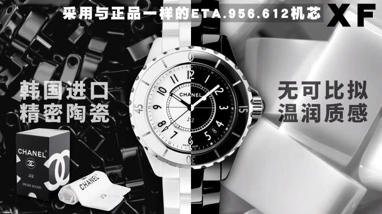 【第446期】XF厂香奈儿j12腕表对比正品评测细节做工怎么样?
