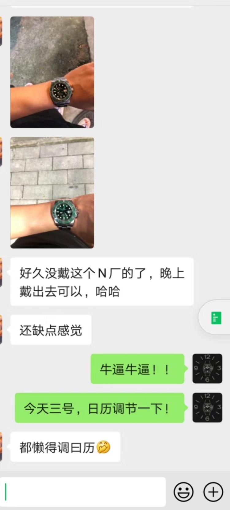 绿水鬼n厂v10手表多少钱