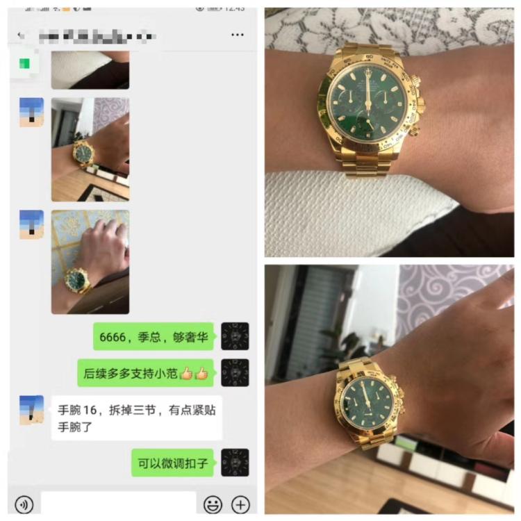 n厂绿金迪在广州什么地方有卖?