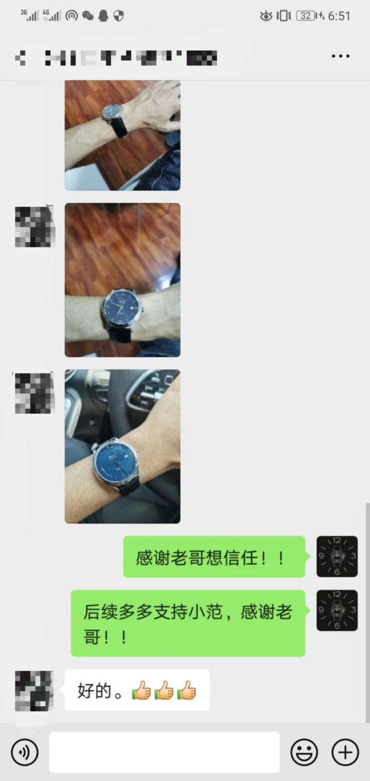 mks厂欧米茄蝶飞复刻表