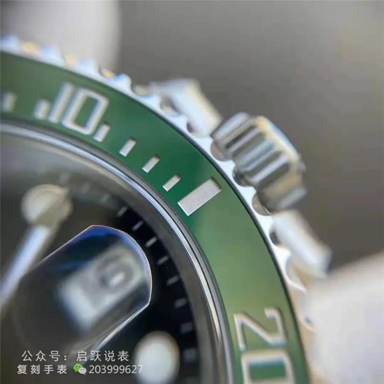 新款绿水鬼图片